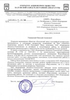 "ОАО ""Калужуский Завод Телеграфной Аппаратуры""  » Click to zoom ->"